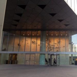 הבנק הבינלאומי שדרות רוטשילד
