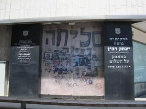 Tel_Aviv_Sculptures_004