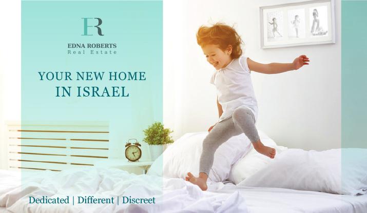 רילוקיישן בישראל | בתים ודירות להשכרה עם עדנה רוברטס