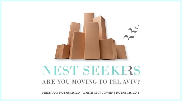 Edna Roberts | Real Estate Relocation To Tel Aviv