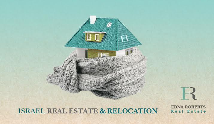 Edna Roberts | Israel Real Estate & Relocation